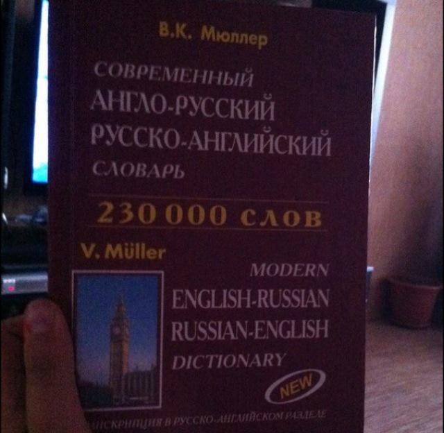 book Шевроны спецслужб РФ