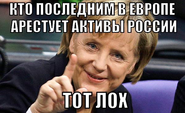 "Суд признал ""Зеонбуд"" монополистом, - АМКУ - Цензор.НЕТ 7598"