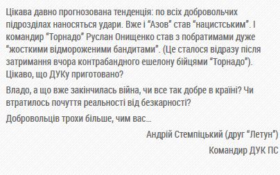"Суд признал ""Зеонбуд"" монополистом, - АМКУ - Цензор.НЕТ 3165"