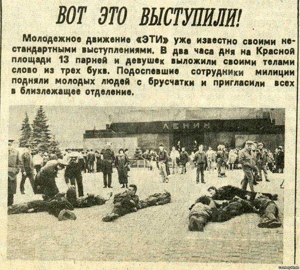 Вдоль украинской границы и на Донбассе сосредоточено более 50 тысяч российских военных и 30 тысяч боевиков, – штаб АТО - Цензор.НЕТ 7589