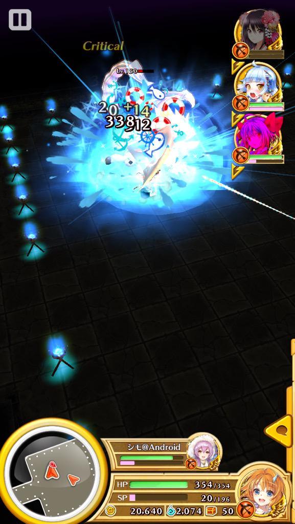 【白猫】呪弓ボス「マンティコア」の攻略情報まとめ!スロウや燃焼が有効、イサミラヴィで瞬殺も可能!【プロジェクト】