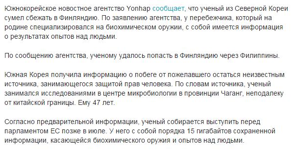 Террористы оставили разрушенное Широкино, - спикер АТО - Цензор.НЕТ 4664