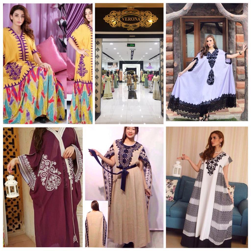 e55e54eae2c10 Dar AlSalam Mall on Twitter