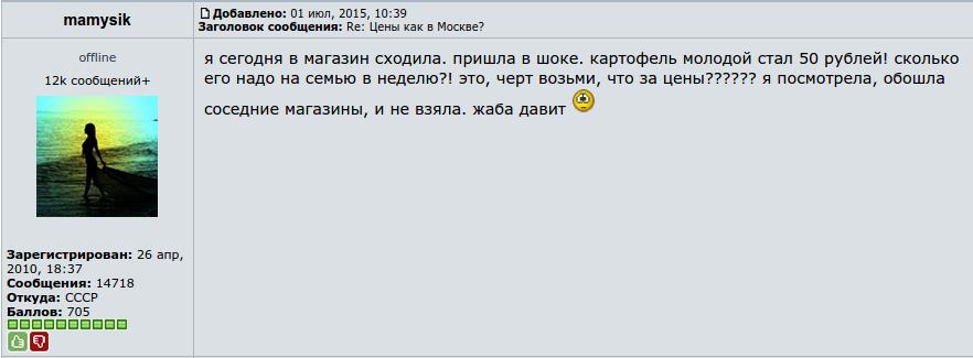"""Крым сам отказался от украинского электричества, """"Укрэнерго"""" поставки не прекращала - Цензор.НЕТ 432"""