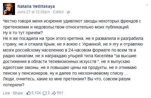 """""""Укрзализныця"""" согласовала с профсоюзами решение всех спорных вопросов, - """"Главком"""" - Цензор.НЕТ 3655"""