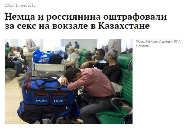 Российская делегация отказалась участвовать в сессии ПА ОБСЕ. Попавший под санкции ЕС Нарышкин надеется выступить в Монголии - Цензор.НЕТ 8041