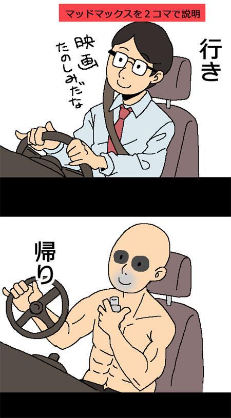 画像: はるひめ@ポ‐17b(3日目) on Twitter twitter.com