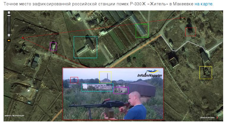 СБУ предупредила взрыв на автодороге около Северодонецка - Цензор.НЕТ 2874