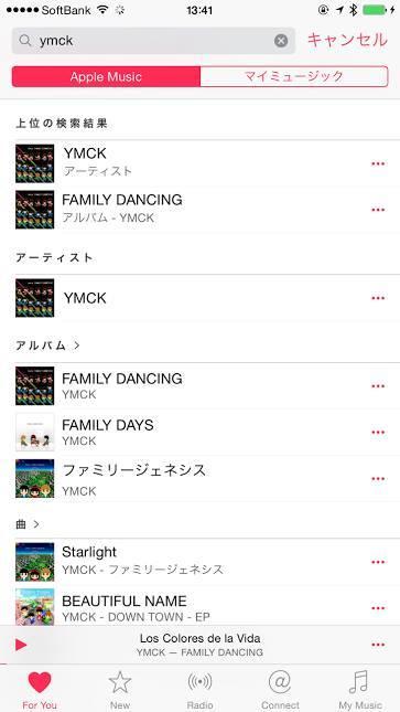 早速Apple MusicでYMCKの曲が聴けるようになっています!最新作「ファミリーダンシング」はもちろん、過去作品も!最先端のサービスから自分達の音楽が世界に広がるの、めちゃくちゃ興奮するわ