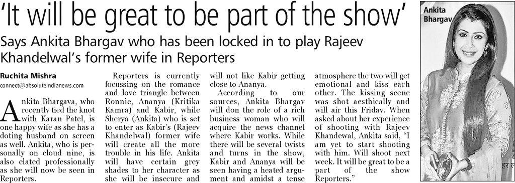 Ankita Bhargav : It will be great to be part of the show #Reporters  CI0ajAdUYAAdVnS