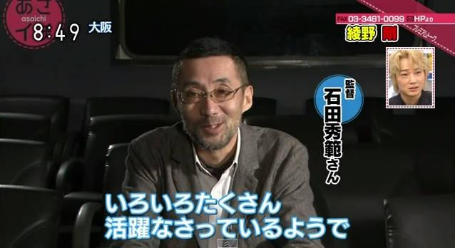 Images of 石田秀範 - JapaneseC...