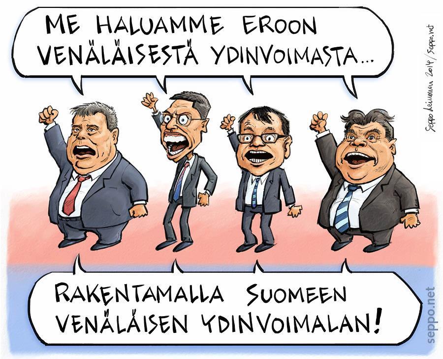 #Fennovoima-kvartetti esittää kappaleet: Kotimaista #ydinvoima'a teollisuuden tarpeisiin sekä Kotimaani onpi Kroatia. http://t.co/GaRaOMvz2A