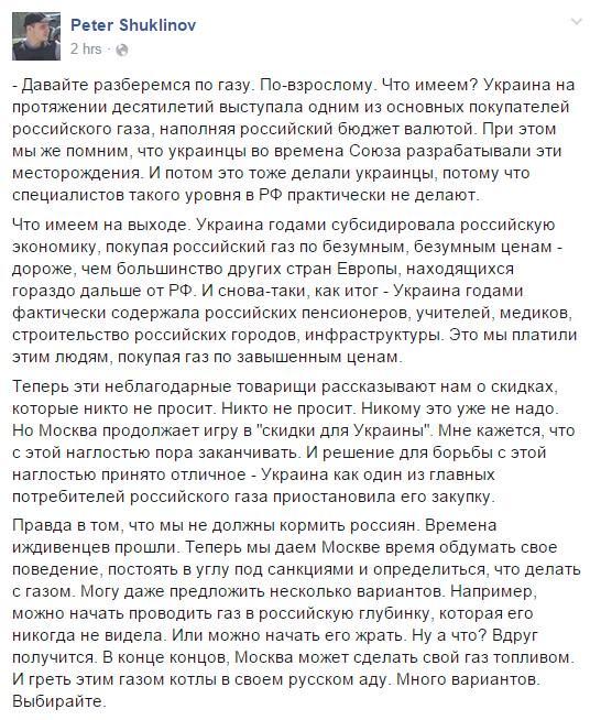 """В Генпрокуратуре РФ назвали запрос о проверке законности независимости Балтии """"лишенным здравого смысла"""" - Цензор.НЕТ 2125"""