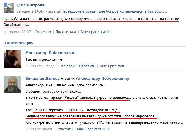 Украина и Швеция осенью проведут совместные учения военных медицинских инструкторов, - Минобороны - Цензор.НЕТ 2414