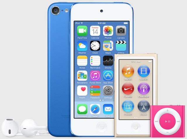 The latest iTunes update might've just revealed new iPod colors: