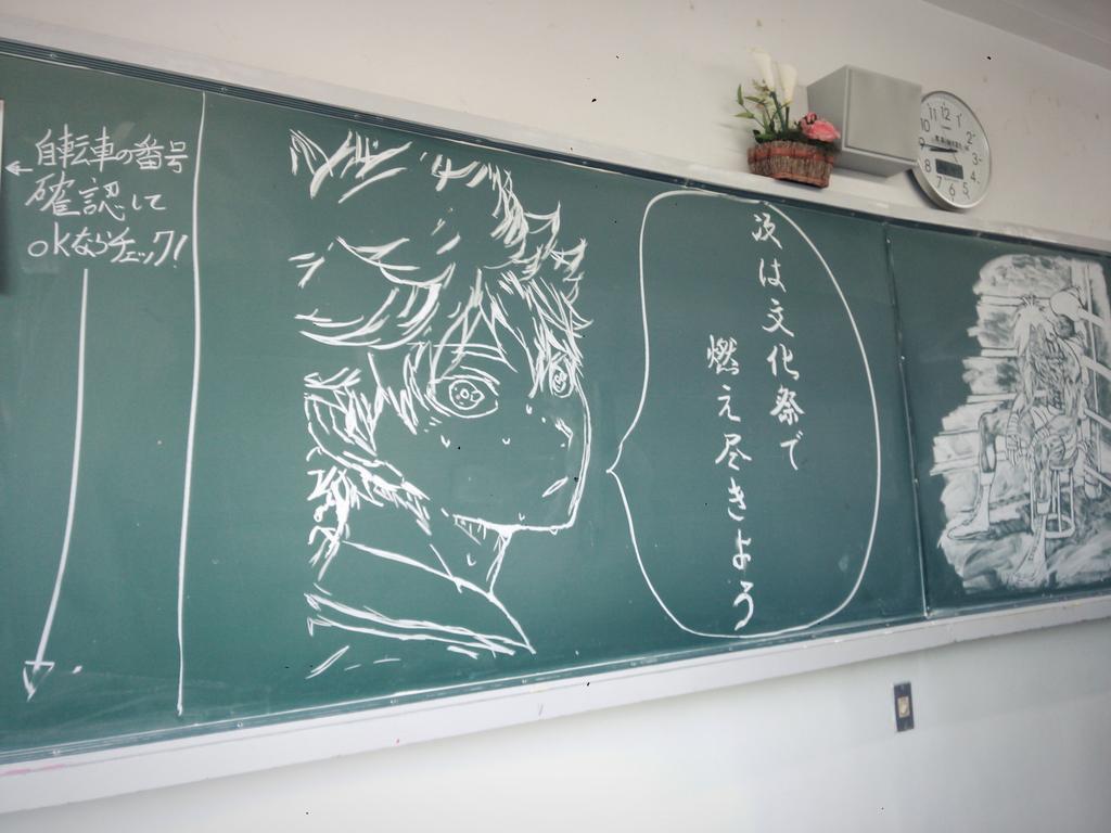 先生が黒板に書いた【明日のジョー】が絶賛されてる