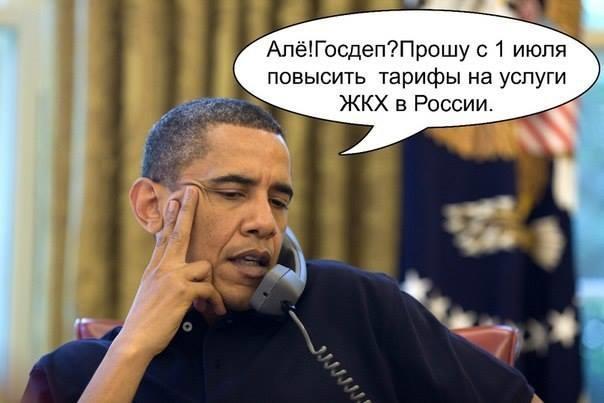 В Киеве откроют 60 мобильных приемных мэра, - Кличко - Цензор.НЕТ 2440