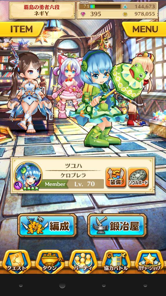【白猫】ツユハ武器最終「真・レインメーカー」のステータス&スキル情報!モチーフツユハが可愛い!【プロジェクト】