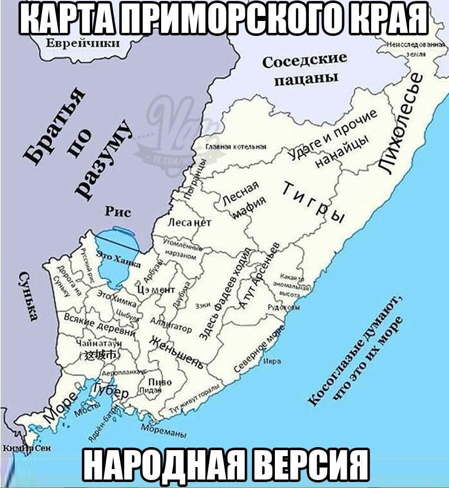 данной карта приморского края поселок южно-морской закон