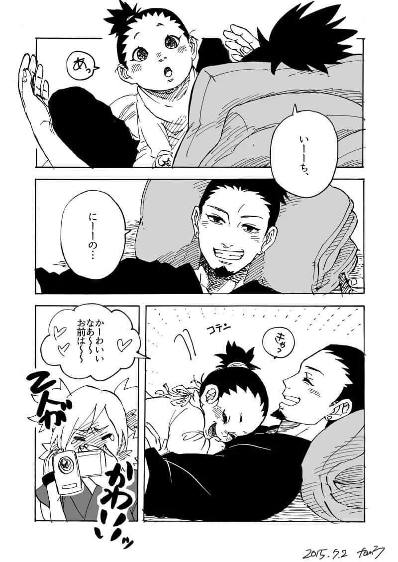 Speaking, you Shikamaru and temari sex comics
