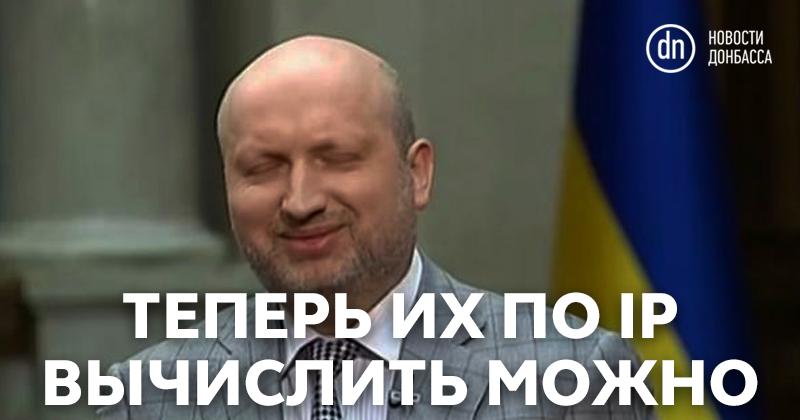 На Полтавщине СБУ выявила коррупционера в своих рядах - Цензор.НЕТ 459