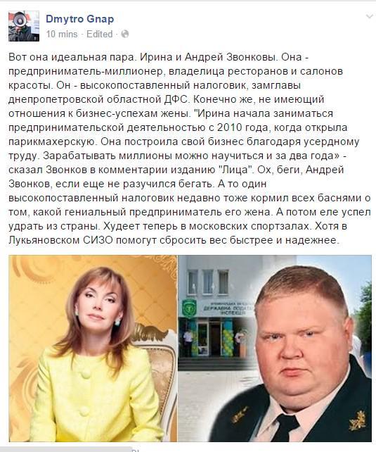 На Полтавщине СБУ выявила коррупционера в своих рядах - Цензор.НЕТ 2410