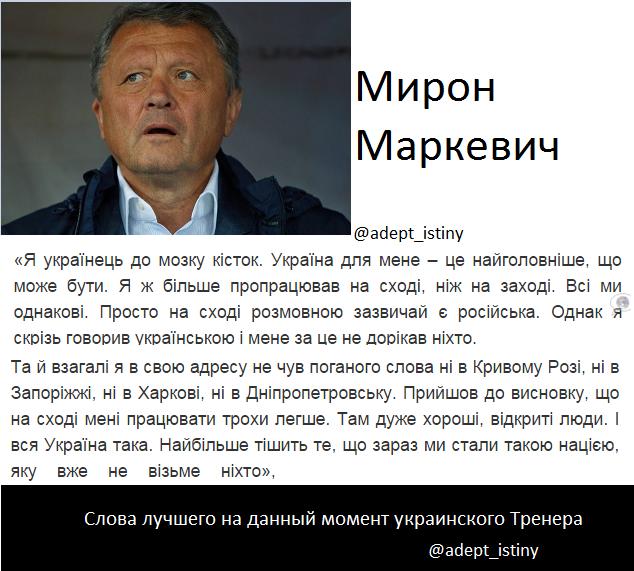 В районе Донецкого аэропорта миссия ОБСЕ зафиксировала 306 взрывов - Цензор.НЕТ 6109