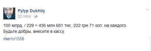 Анонс празднования Дня Военно-Морских Сил Вооруженных Сил Украины - Цензор.НЕТ 1583