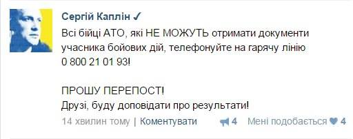 Из Абхазии в Луганск переброшено спецподразделение ВС РФ для разведки позиций украинских войск, - ИС - Цензор.НЕТ 4792
