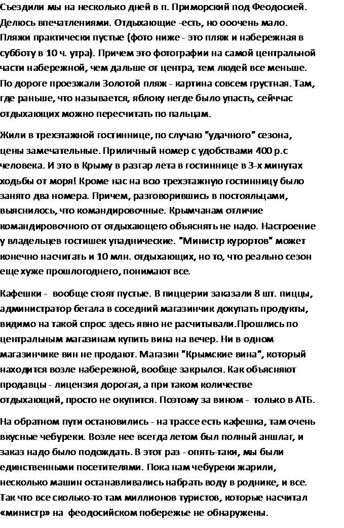 Угрожая ядерным оружием, Путин повторяет поведение НАТО во времена Холодной войны, - Washington Post - Цензор.НЕТ 1898