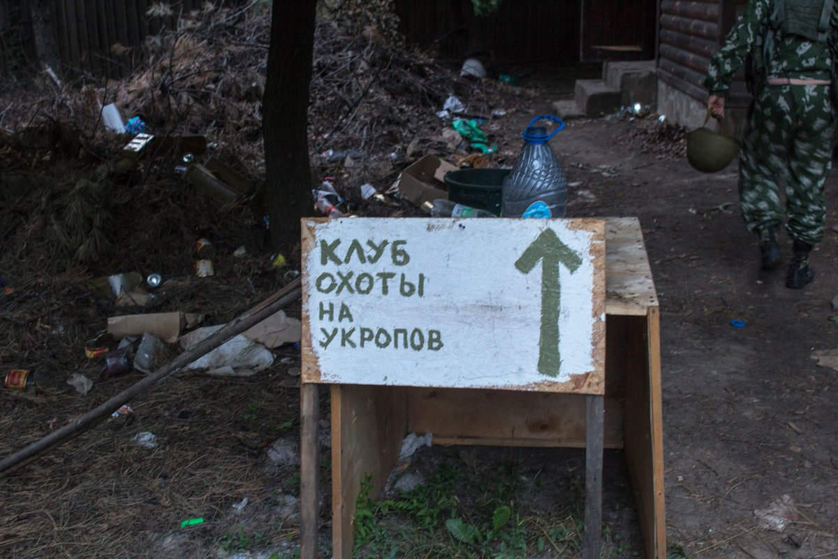 """Результат пошуку зображень за запитом """"ukraine war press"""""""