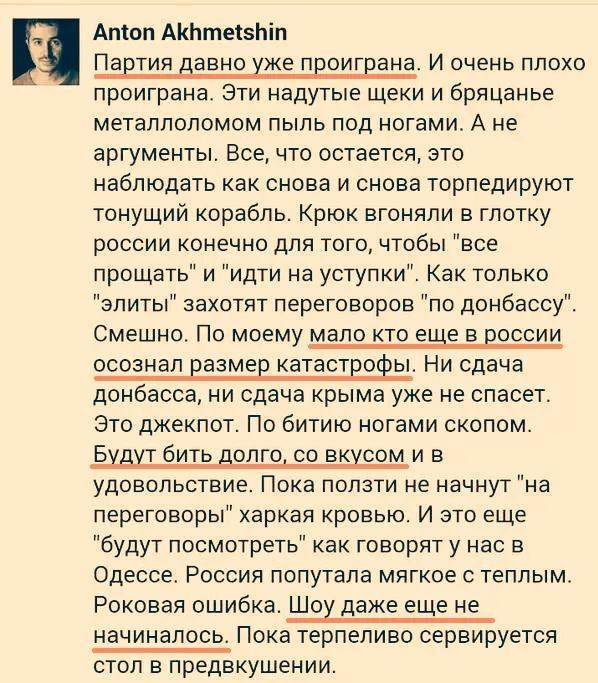 """Генсек НАТО Столтенберг сравнил политику Путина с угрозами """"Исламского государства"""" - Цензор.НЕТ 8467"""