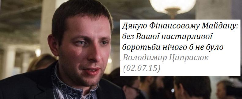 За закон о реструктуризации валютных кредитов голосовали карточки депутатов, которых нет в Украине. Будем разбираться, - Луценко - Цензор.НЕТ 3527