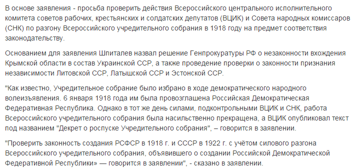 Вдоль украинской границы и на Донбассе сосредоточено более 50 тысяч российских военных и 30 тысяч боевиков, – штаб АТО - Цензор.НЕТ 7983