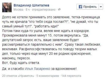 Вдоль украинской границы и на Донбассе сосредоточено более 50 тысяч российских военных и 30 тысяч боевиков, – штаб АТО - Цензор.НЕТ 5584