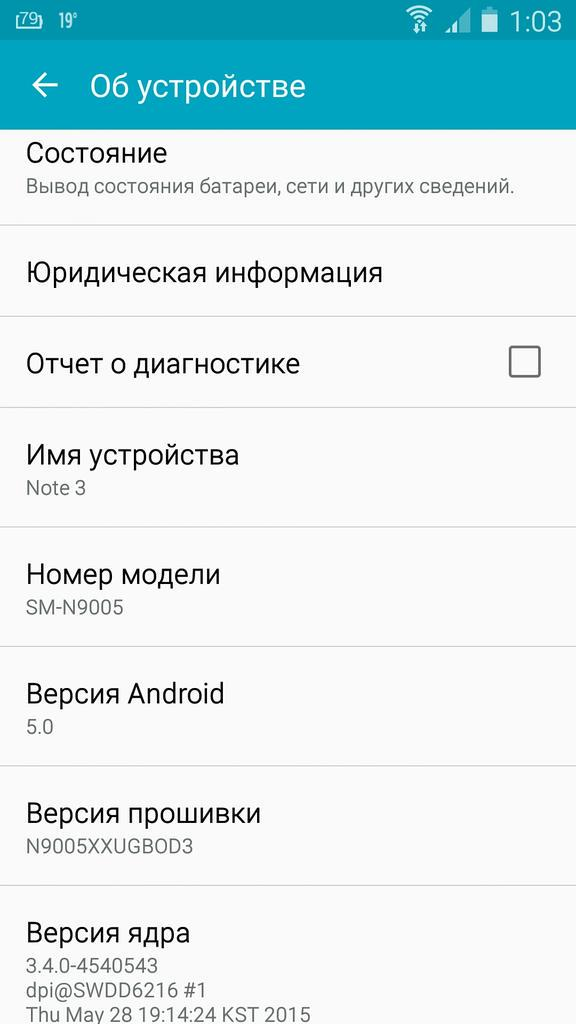 Прошивка для samsung galaxy s3 i9300 android 60 4pda