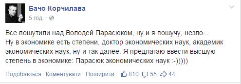 Анонс празднования Дня Военно-Морских Сил Вооруженных Сил Украины - Цензор.НЕТ 8280