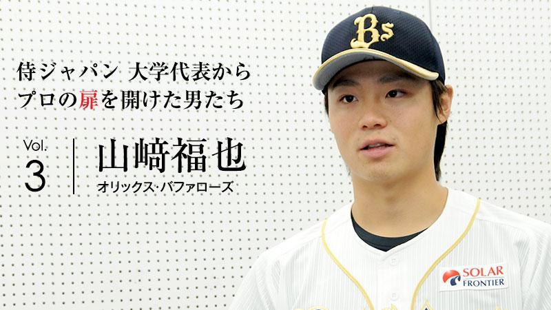 <b>安藤りか</b>@GAORA中継6/30.7/2 (@ri0411ka)   Twitter