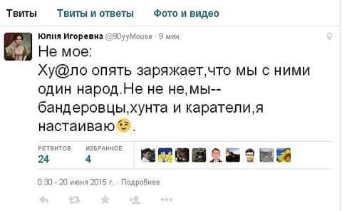 На нефтебазе под Киевом нет признаков горения. Перекачка топлива из резервуара №3 завершена, - ГосЧС - Цензор.НЕТ 4861