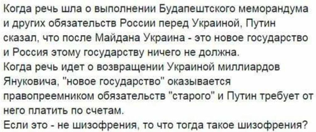 Какие-либо выплаты РФ по делу ЮКОСа совершенно исключены, - министр экономразвития РФ - Цензор.НЕТ 6613