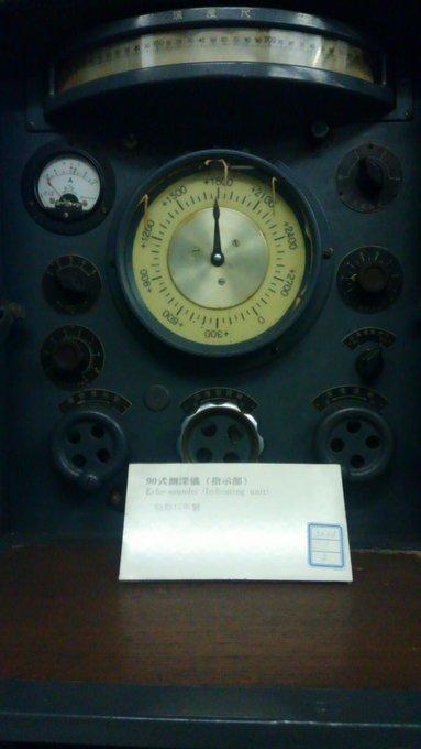 Titanic Engine Room Scene: 徴用船関連お気に入りまとめ (8ページ目)