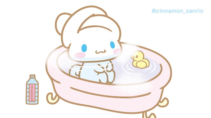 シナモロールとお風呂