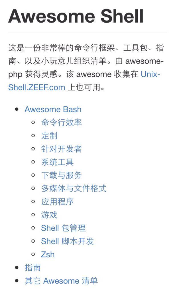 Awesome-Shell 这是一份非常棒的命令行框架、工具包、指南、以及小玩意儿组织清单,我已将其翻译成中文,欢迎阅读。https://t.co/5vFpn6jjJj http://t.co/ckmk3LzvGn