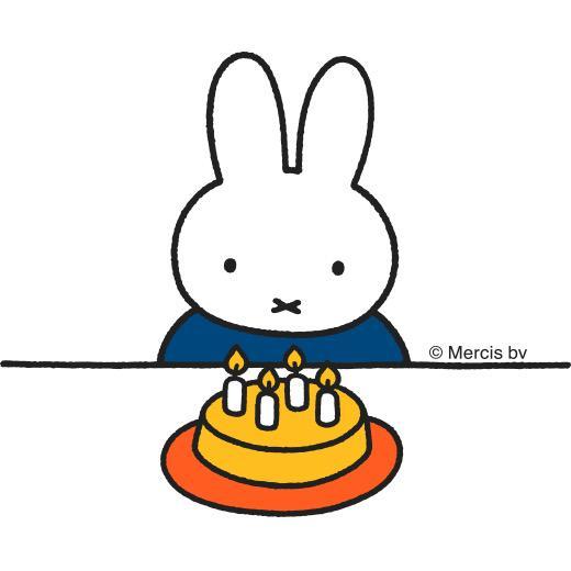 Verjaardag Nijntje.Richard Rogoz در توییتر Hoera Vandaag Is Nijntje Jarig
