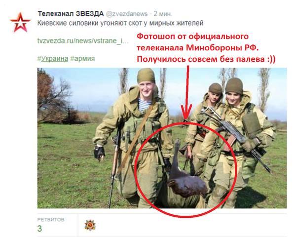 В Троицкое невозможно доставить гуманитарную помощь из-за подрыва боевиками моста, - Москаль - Цензор.НЕТ 5301