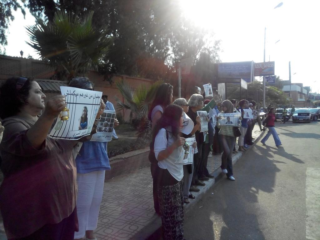 Thumbnail for #June21: Egyptian women demand the freedom of detainees