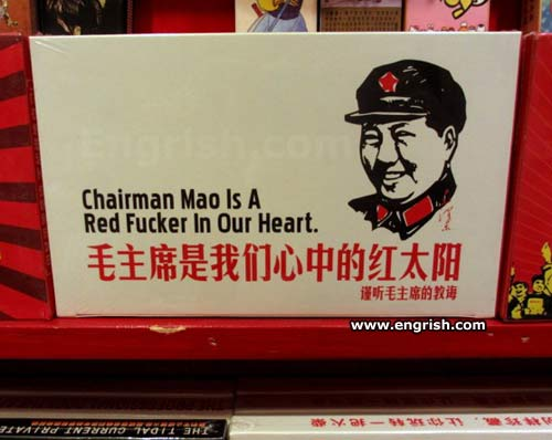 """西方人在中國鳳凰鎮發現的十盒裝火柴盒外的包裝紙,歌頌老毛是人民心中的""""紅日"""",英文翻譯為 """"red fucker"""". http://t.co/Dy6P4WQDvJ"""
