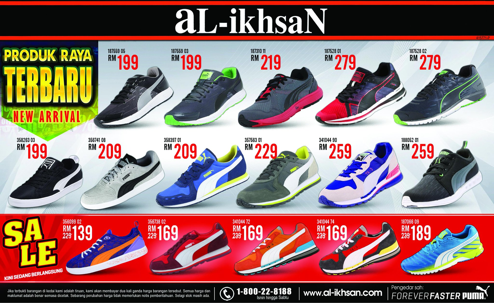 al ikhsan Enjoy the al-ikhsan promotions and find the latest catalogues and sales from your favorite sport stores ⚽ start saving now.