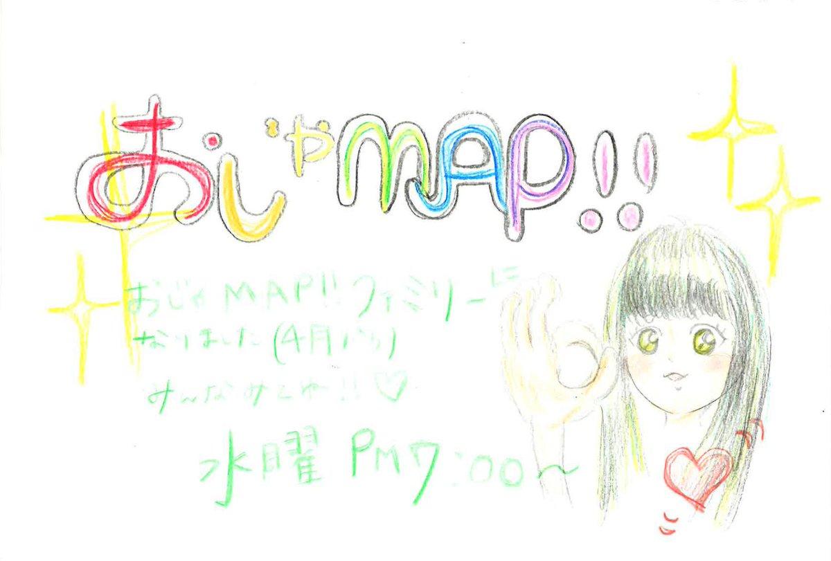 好評連載中の私立恵比寿中学ぁぃぁぃ「アイドルさんのブログに夢中」で今回描いてもらったイラストをご紹介します♩ 毎回スペースの都合で小っちゃくしか掲載できず
