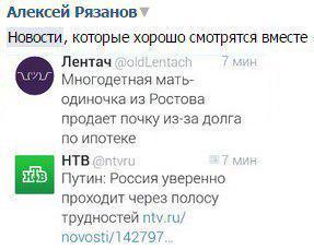 """""""Укртрансгаз"""" получит 2 702,6 млн гривен государственных инвестиций - Цензор.НЕТ 7913"""